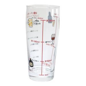 ガラスカップ アルコール摂取適量グラス タンブラー  サンアート 465ml velkommen
