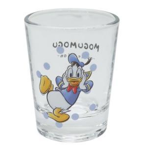 ショットグラス ミニ ガラス タンブラー ドナルドダック MOGUMOGUシリーズ サンアート ディズニー 直径5×6.3cm コレクション雑貨 velkommen