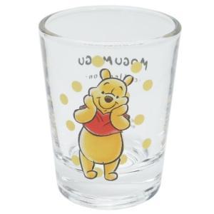 ミニ ガラス タンブラー ショットグラス MOGUMOGUシリーズ くまのプーさん ディズニー サンアート 直径5×6.3cm コレクション雑貨 velkommen