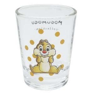 ミニ ガラス タンブラー ショットグラス チップ&デール Dale MOGUMOGUシリーズ サンアート ディズニー 直径5×6.3cm velkommen