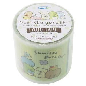 おしゃれ マスキングテープ テープ デザイン 文具 大人気「すみっこぐらし」グッズにまたまた可愛いn...