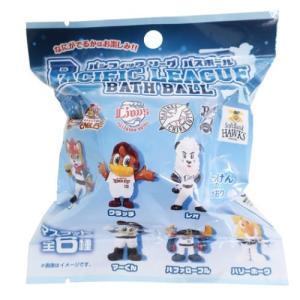 入浴剤 マスコットが飛び出すバスボール パリーグ プロ野球 エスケイジャパン 子供とお風呂 キャラクター|velkommen