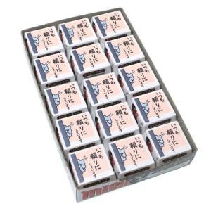 お菓子 チョコレート DECO チョコ 30個 パック 感謝シリーズ いつも頼りにしてます サカモト バレンタイン|velkommen