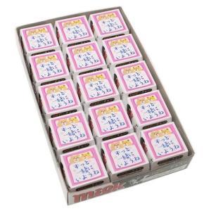 DECO チョコ 30個 パック お菓子 チョコレート ラブシリーズ ずっと一緒にいようね サカモト|velkommen