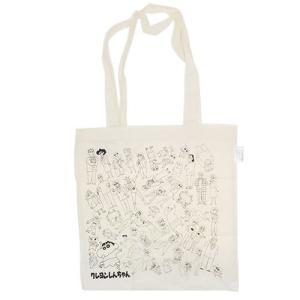 「メール便可」おしゃれでカワイイお気に入りの鞄やお財布で出かけよう。放送25周年を迎える大人気アニメ...