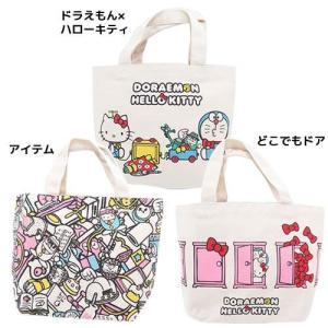 おしゃれでカワイイお気に入りの鞄やお財布で出かけよう。大人気キャラクタードラえもんとキティちゃんがコ...