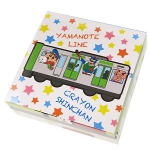 ブロックメモ メモ帳 クレヨンしんちゃん 山手線 スモールプラネット JR東日本コラボ 300枚
