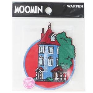 アイロンパッチ ワッペン ムーミンハウス ムーミン 北欧 スモールプラネット ギフト雑貨 コレクション雑貨 プレゼント|velkommen