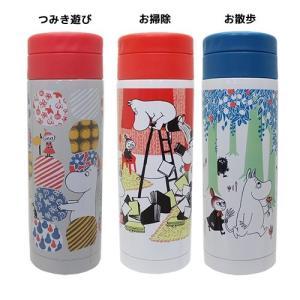 ムーミン ステンレスボトル 350ml 水筒 直飲み ムーミングッズ かわいい おしゃれの商品画像