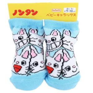 新生児はじめての靴下 ベビーソックス いっぱい ノンタン スモールプラネット 赤ちゃんくつした 絵本キャラクター|velkommen