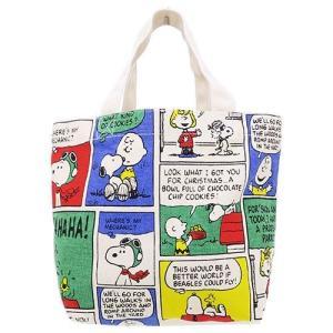 おしゃれでカワイイお気に入りの鞄やお財布で出かけよう。大人気「Peanuts/Snoopy」グッズに...