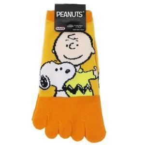 「メール便可」オトナかわいいファッション雑貨や生活用品が充実大人気「Peanuts/Snoopy」か...