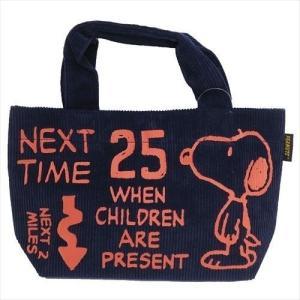 プレミアム会員限定セール 11/19まで おしゃれでカワイイお気に入りの鞄やお財布で出かけよう大人気...