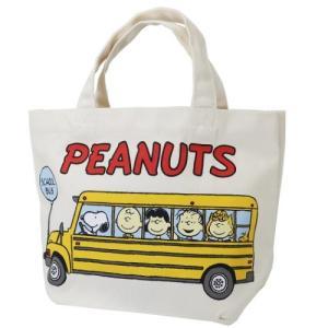お弁当箱を持ち運ぶのに便利世界中で大人気「PEANUTS/SNOOPY」に可愛いNEWアイテムが続々...