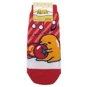 女性用靴下 レディースソックス ぐでたま サンリオ トマトシンバル スモールプラネット 23〜25cm プチギフト velkommen