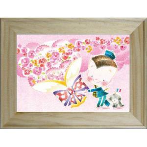 ポストカード額装 フレーム付きART サライマサコ MSP-02 イラストアート 取寄品 プレゼント 内祝い お返しギフト 就職祝い 卒業祝い|velkommen