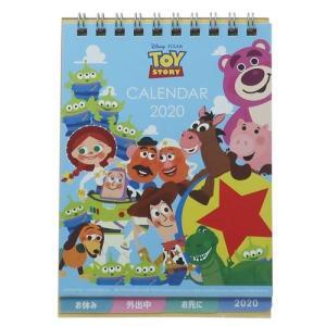 カレンダー2020年 卓上 メッセージ付き スケジュール トイストーリー ディズニー サンスター文具 10.5×15cm キャラクター velkommen
