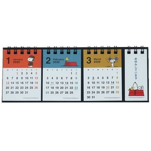 カレンダー2020年 卓上 スヌーピー ピーナッツ 3ヶ月メッセージ サンスター文具 20.8×8cm velkommen