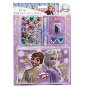 文具セット ハートミラー付き ステーショナリーボックス アナと雪の女王 2 ディズニー サンスター文...