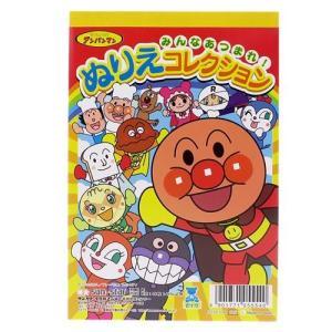 アンパンマン 塗り絵ゲームおもちゃの商品一覧 通販 Yahoo
