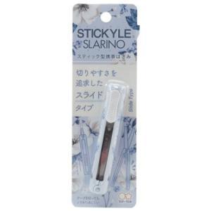 スティッキール STICKYLE フラワー ブルー コンパクト スライド はさみ SLARINO サンスター文具 機能性文具 velkommen