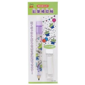 筆記用具 消しゴム付き 鉛筆 補助軸 トイストーリー エイリアン Fancy Style ver9 ...