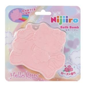 入浴剤 ユニコーンキティ虹色バスボム ハローキティ サンリオ ローズの香り あすなろ舎 プレゼント|velkommen