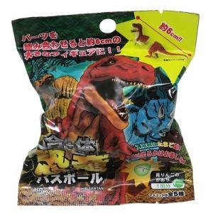 入浴剤 フィギュアが飛び出す バスボール 合体恐竜 サンタン 青りんごの香り|velkommen