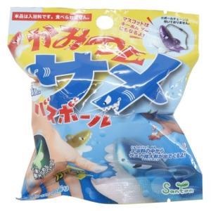 かみつくサメ 入浴剤 マスコットが飛び出す バスボール サンタン マリンの香り おもしろ雑貨|velkommen