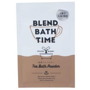入浴剤 BLEND BATH TIME ブレンドバスパウダー 紅茶の香り サンタン おしゃれ リラックス|velkommen