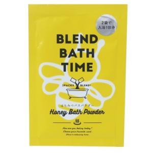 入浴剤 BLEND BATH TIME はちみつの香り ブレンドバスパウダー サンタン おしゃれ|velkommen