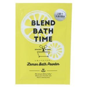 入浴剤 BLEND BATH TIME ブレンドバスパウダー レモンの香り サンタン おしゃれ リラックス|velkommen