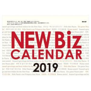 卓上 ニュービズ カレンダー 2019年 スケジュール シンプル オフィス 仕事用 予定表 実用 書き込み|velkommen