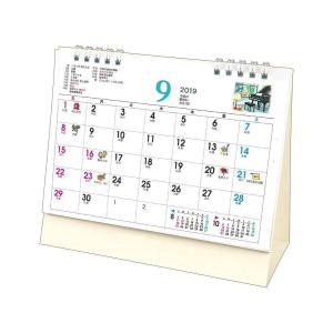2019年 卓上 カレンダー 卓上 L くらしのメモ シール付 スケジュール シンプル 女性向け オフィス 仕事用 実用 書き込み 156×180mm velkommen