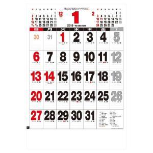 ジャンボ 文字 月表 カレンダー 2019 壁掛け スケジュール オフィス シンプル オフィス 仕事用 velkommen