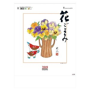 カレンダー 2019 壁掛け 花ごよみ スケジュール 花 デザイン 女性向け 実用 書き込み 380×535mm|velkommen