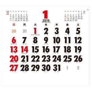 カレンダー 2019 かべかけ BZ(ビズ)カレンダー シンプル オフィス スケジュール 仕事用 実用 書き込み 380×353mm トーダン|velkommen