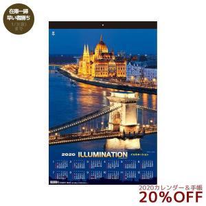 フィルム フォト 壁掛け カレンダー 2020 年 DX イルミネーション 写真 世界風景 大判 インテリア|velkommen