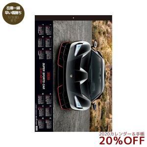 カレンダー 2020年 壁掛け フィルム フォト DX スーパースポーツカー 写真 趣味 車 大判 インテリア|velkommen