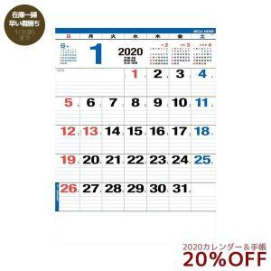 スケジュール カレンダー 壁掛け 2020年 メガメモ シンプル オフィス 実用 書き込み 380×535mm velkommen