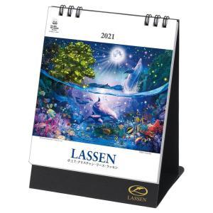 カレンダー 2021 卓上 T クリスチャンリースラッセン スケジュール トーダン アート 海外作家 velkommen