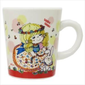 マグカップ 陶器製MUG はなかざり 水森亜土 ティーズファクトリー かわいい velkommen