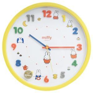 アイコン ウォールクロック 壁掛け時計 ミッフィー ティーズファクトリー ディックブルーナ ギフト雑貨 絵本キャラクター|velkommen