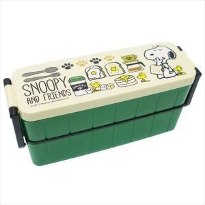 はし付き超スリムタイト2段ランチボックス お弁当箱 スヌーピー カフェ ピーナッツ スケーター 300ml 330ml 日本製|velkommen