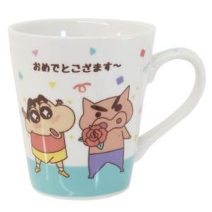 メッセージ MUG マグカップ クレヨンしんちゃん おめでとござます ティーズファクトリー プレゼント アニメキャラクター|velkommen