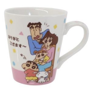 メッセージ MUG マグカップ ありがとござます クレヨンしんちゃん ティーズファクトリー プレゼント アニメキャラクター|velkommen