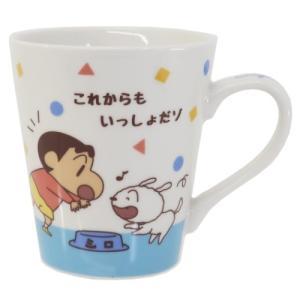 メッセージ MUG マグカップ クレヨンしんちゃん これからもいっしょだゾ ティーズファクトリー プレゼント|velkommen