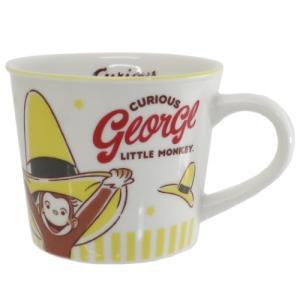 マグカップ カラーライン マグ 黄色い帽子 おさるのジョージ|velkommen