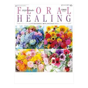壁掛け カレンダー 2019 年 フローラルヒーリング 花 フラワー|velkommen
