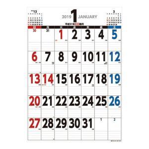 カレンダー 2019 年 壁掛け ジャンボ スケジュール B2タテ型 実用 書き込み 9月中旬発売予定 velkommen